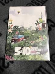 嵐 ARASHI 5×10 ALL the BEST! CLIPS 1999-2009 DVD ベスト