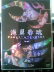 タッキー&翼 滝翼春魂 DVD