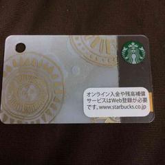 ☆2015 ウインター ミニスタバカード 1000円分☆