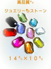 高品質ジュエリー♪八角ストーン☆10色セット