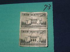 外国の切手 「アメリカ」 (73)