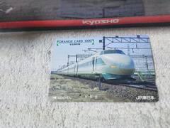 使用済オレカ 東北新幹線200系 やまびこ 左向 JR東日本'91 穴傷汚有