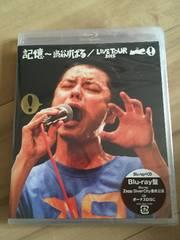 関ジャニ∞渋谷すばるくん ソロツアー記憶Blu-ray盤 +CD未開封