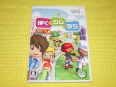 Wii★ぼくとシムのまち