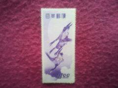 ☆切手アート☆【1949年趣味週間 月に雁】未使用美品