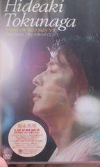 ★赤い太陽DVD/徳永英明/よみうりランドにて☆THE FINAL�Z★