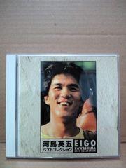 ☆河島英五/(ベストコレクション)/♪2枚組CD♪