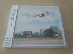 九州男CD「マルアール」レゲエ mihimaru GT hiroko参加●