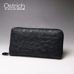 限定特価■本物オーストリッチ ラウンド長財布24ブラック新品