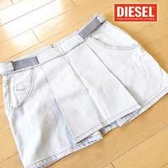 未使用 27 DIESEL ディーゼル スカート