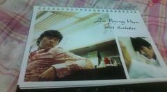 イ・ビョンホン2005年卓上カレンダー