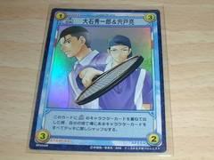 テニスの王子様トレカ ベストパートナー〜大石秀一郎&宍戸亮