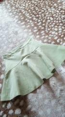新品♪タグ付き7980円♪MERCURYDUO スカート