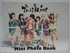でんぱ組.inc Mini Photo Book おつかれサマー 非売品