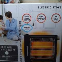 電気ストーブ 小型状態良