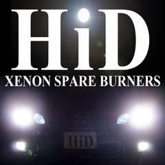 35W HIDバーナー H4 キャリー/エブリィバン H19.7〜DA64V ヘッド