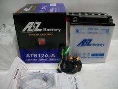 (902)Z400FXZ400JZ550FXZ500FX新品高始動性能バッテリーセツト