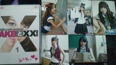 激レア!☆AKBと××!�@/DVD2枚組超レア!生写真5枚付き!超美品!