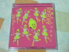CD+DVD AKB48 永遠プレッシャー Type-D