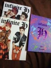 Inifite H 1st Mini Album Fly High 韓国盤
