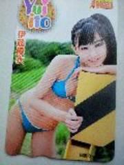 伊藤優衣500円分懸賞品図書カード