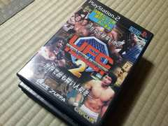 PS2☆UFO2☆CAPCOM。