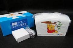 アート引越センター非売品(^○^)くまのプーさん加湿器