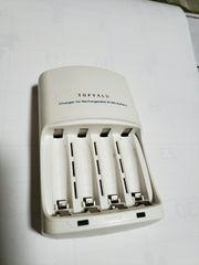 単3電池 単4電池 充電器