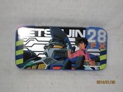 鉄人28号FX 缶ペンケースゲーム