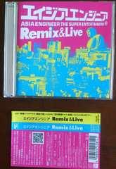 (CD+DVD)エイジアエンジニア☆Remix&Live★リミックスアルバムCD&ライブ映像集♪