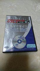 PS2 プロアクションリプレイ EZ イージー/チート 改造 ソフト