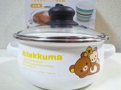 Rilakkuma/リラックマフタ付きホーロー両手鍋よこね