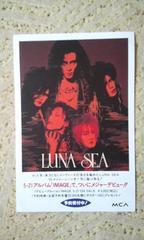 LUNA SEA*ルナシー*92年メジャーデビューIMAGE*告知ポストカード*レア!