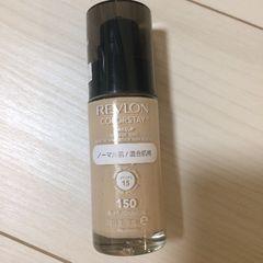 レブロン カラーステイ メイクアップ ファンデーション 150 新品