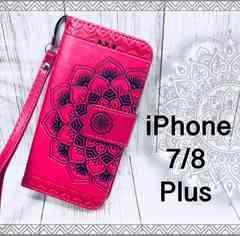 iPhone7/8Plus手帳型 花柄ケース オルテガ +液晶フィルムピンク