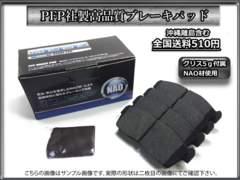 ★即送/送料510円 ガイア CXM10G SXM10G SXM15G グリス付