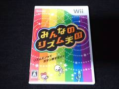 <即決>Wii/みんなのリズム天国