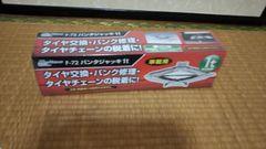 ☆新品ジャッキ★