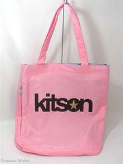キットソン スタートートバッグ