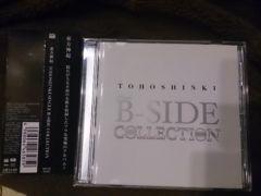 東方神起「B-SIDE COLLECTION」ベスト/帯付/JYJ