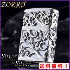 シルバー アラベスク デザイン オイルライター ZORRO 新色 銀