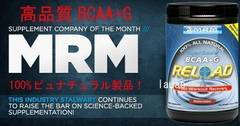進化版BCAA+G!強力MRM リロードELOAD・アミノ酸マルチビタミン飲料★プロテイン