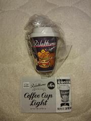 新品、リラックマ、コーヒーカップライト、1円、1スタ