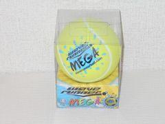 イーストパール★wave runner MEGA テニスボール 約9cm