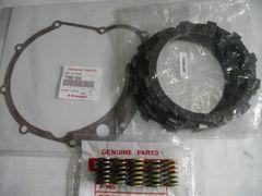 Z400FX新品クラッチキットC1 13点