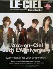 LE-CIEL Extra Number  L'Arc〜en〜Ciel
