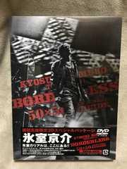 新品未開封 氷室京介 BORDERLESS DVD BOOWY ボーダレス 横浜