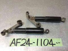 AF24 タクト ホンダ 左右 フロント サス SR ZX AF09 クレタク