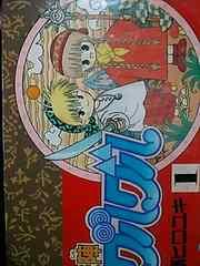 【送料無料】魔法陣グルグル 全16巻完結セット《アニメ漫画》