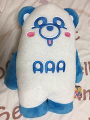 AAA 與真司郎 え〜パンダ くたっこBIGぬいぐるみ